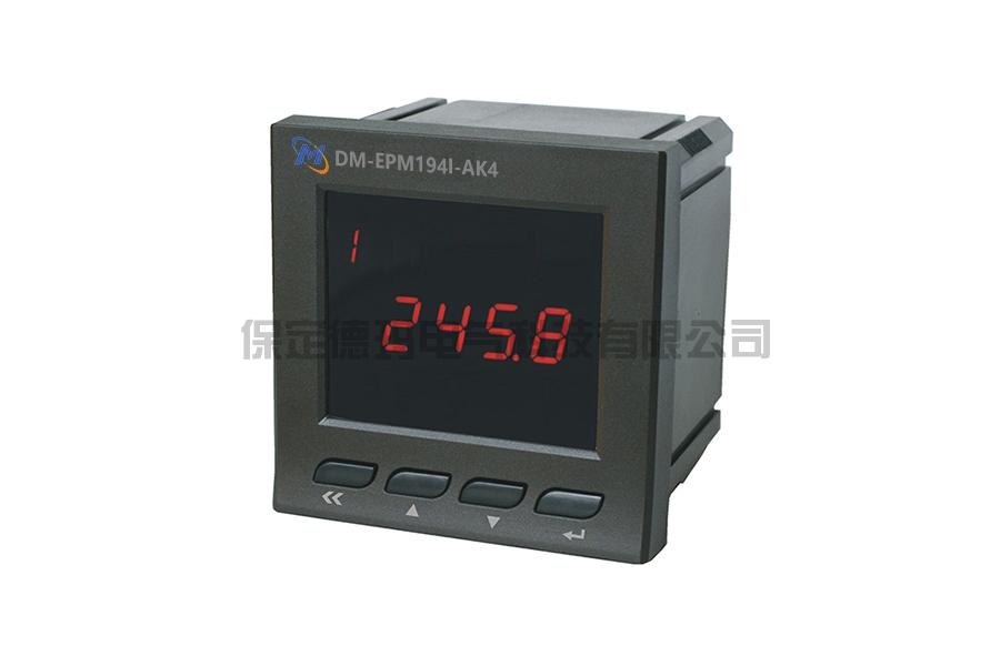 DM-EPM194I-AK4单相电流表
