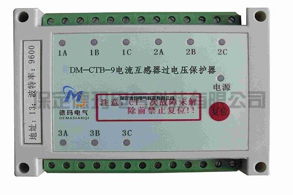 DM-CTB电流互感器过电压保护器