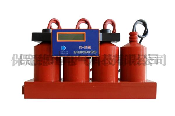 DM系列组合式过电压保护器