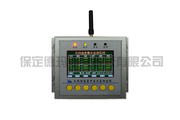 DM-CW02无线测温集中监测主机