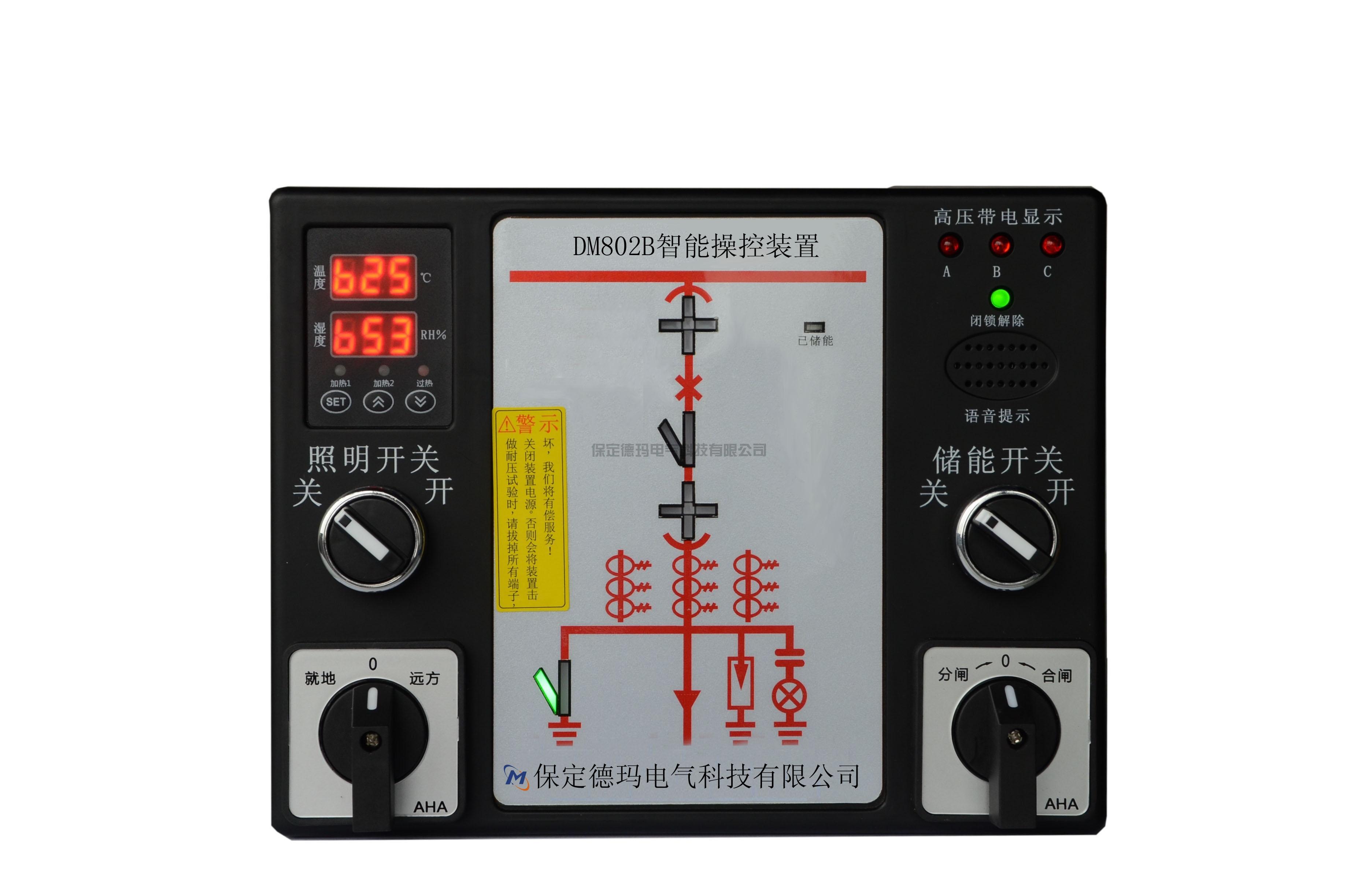 DM802B开关柜智能操显装置 (数码管显示)