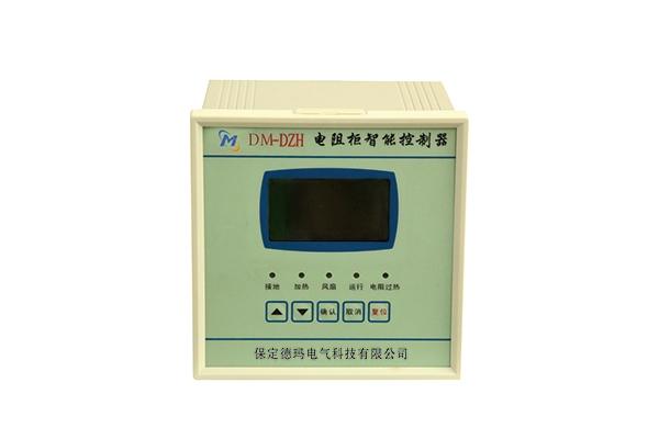 DM-DZH接地电阻柜智能控制器