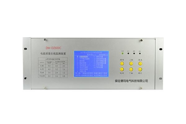 DM-DZ600C电能质量在线监测装置