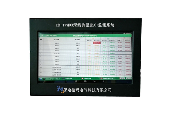 DM-TWM03触摸式无线测温