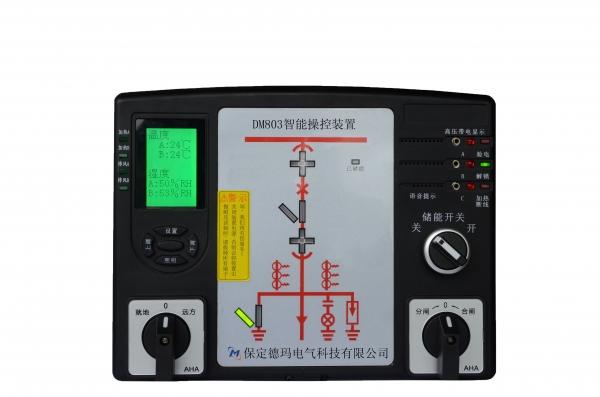 DM803 开关柜智能操控显示装置 (液晶显示)