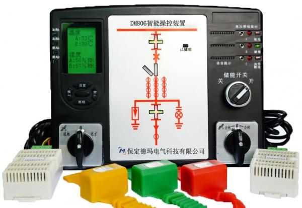 DM806 开关柜智能操控显示装置 (综合型)