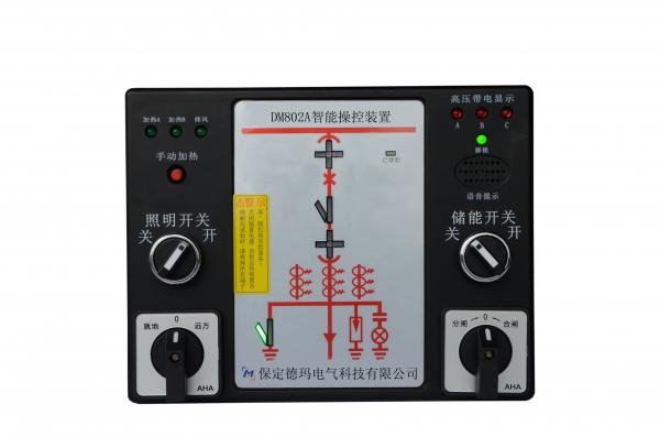 上海DM802A开关柜智能操显装置(无显示)